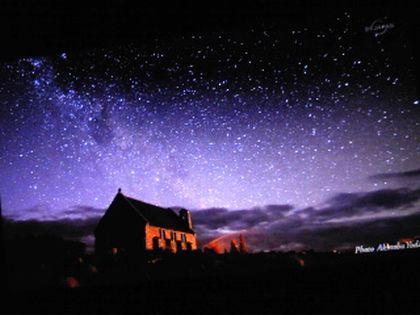 NZテカポの星空